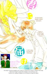 Kimi ni Todoke (ch. 80) sumber: Mangafox