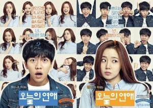 love-forecast-koreanwaveindo