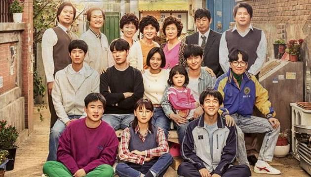 Ssangmundong Big Family